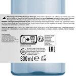 L'Oréal Professionnel Série Expert  Pure Ressource Shampooing 300ml